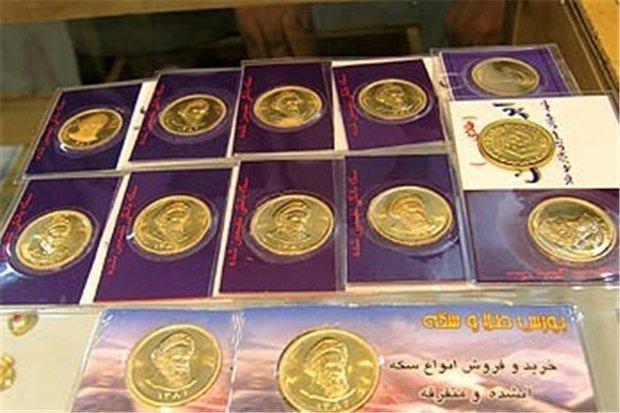 سکه طرح قدیم 200هزار تومان گران شد، افزایش160هزار تومانی سکه امامی